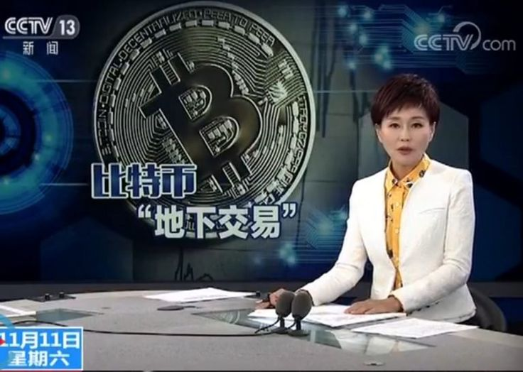 Chinas Central Television Warns of the Risks of Cryptocurrency OTC Trade