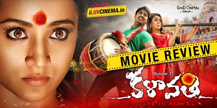 Kalavathi Movie Review and Rating: horror and suspense thriller