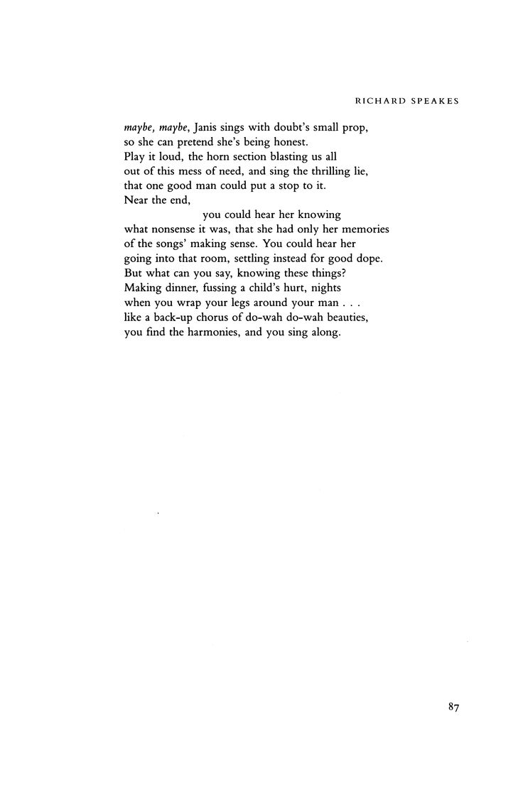 Mama Loves Janis Joplin by Richard Speakes | Poetry Magazine