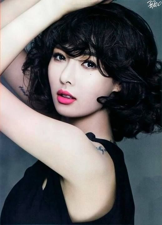 Hyuna Come Visit Kpopcity Net For The Largest Discount Fashion Store In Theworld