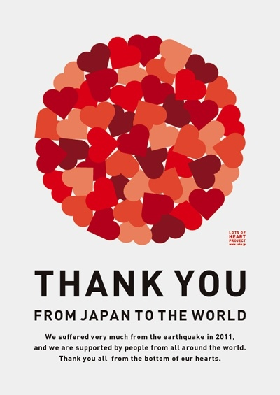 THANK YOU FROM JAPAN TO THE WORLD. We suffered very much from the earthquake in 2011, and we are supported by people from all around the world. Thank you all from the bottom of our hearts.