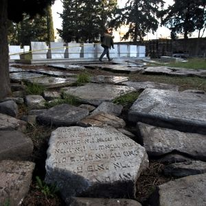 Greek police discover hundreds of fragments from pre-WWII Jewish graves - Israel News   Haaretz Daily Newspaper