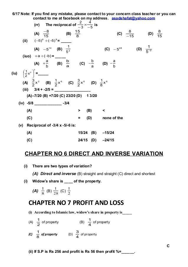 20 Inverse Variation Word Problems Worksheet Direct And Inverse