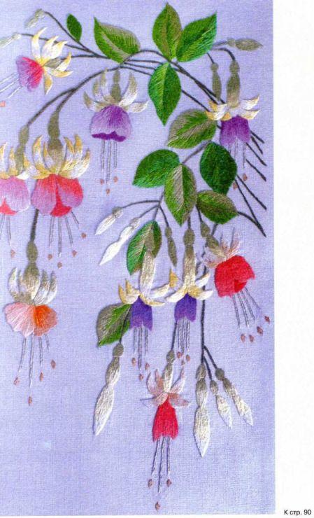 Gallery.ru / Фото #10 - Рисунки для вышивки гладью - natok