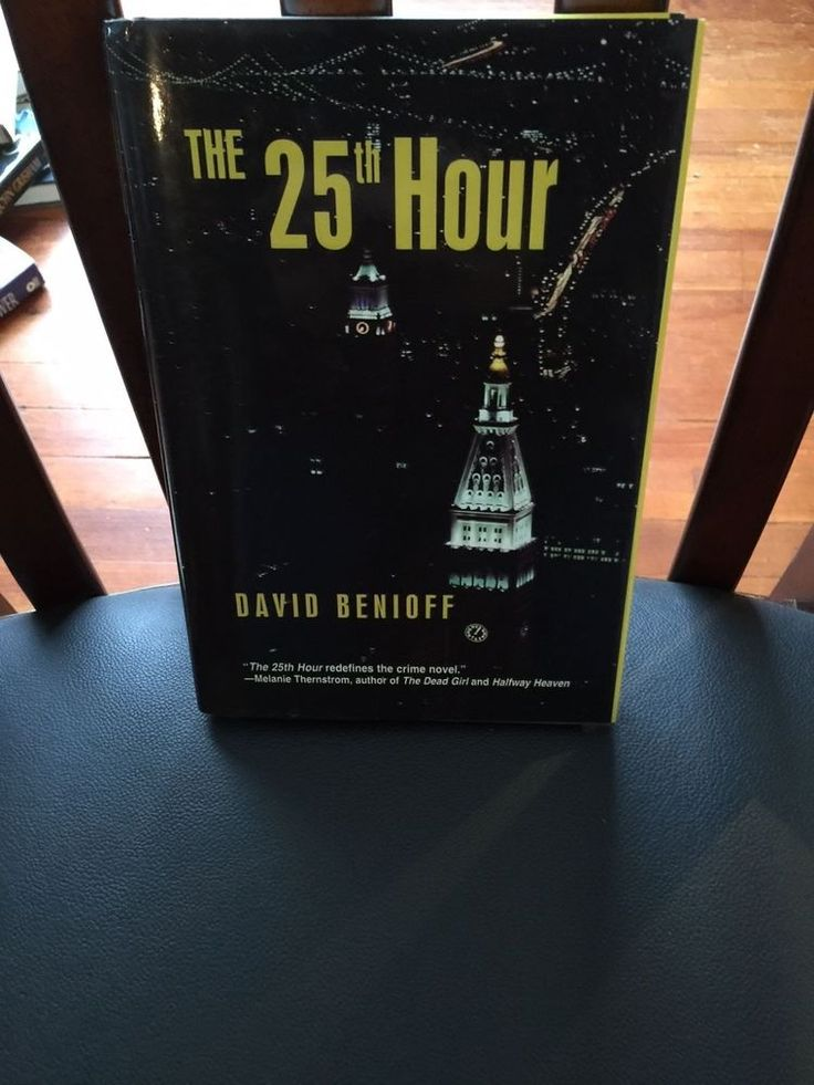 David Benioff The 25th Hour Signed First Edition (co-creator of HBO's GOT)