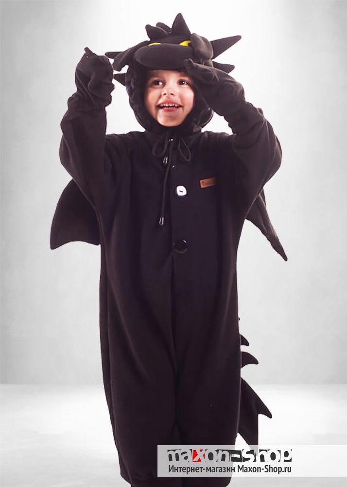 Кигуруми Дракон Беззубик для детей в магазине Максон  7439f9d1e2f24