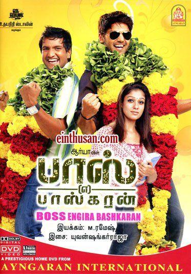tamil songs hd 1080p 2013 dodge