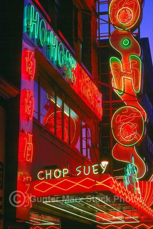 old vancouver chinatown photos | ... Chinese Restaurant, Chinatown, Vancouver, BC, British Columbia, Canada