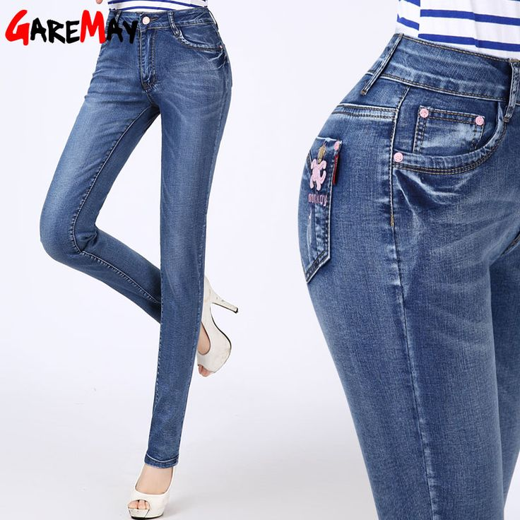 GAREMAY Women Summer Pencil Jeans Cotton Casual Pants Soft Slim Ladies Workwear Plue Size High Waist Stretch Jeans For Women 213