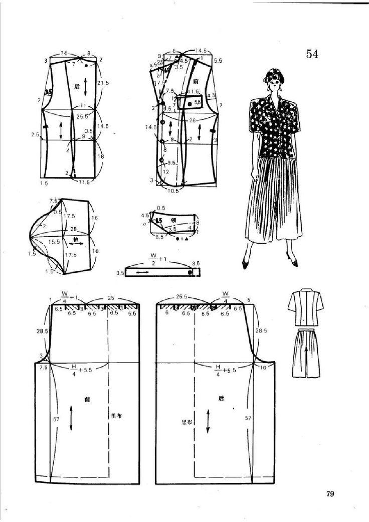 1992 young girls clothing  China