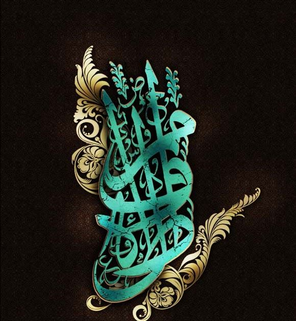 Islamic Calligraphy Wallpapers Islamic Wallpaper Hd Quotes