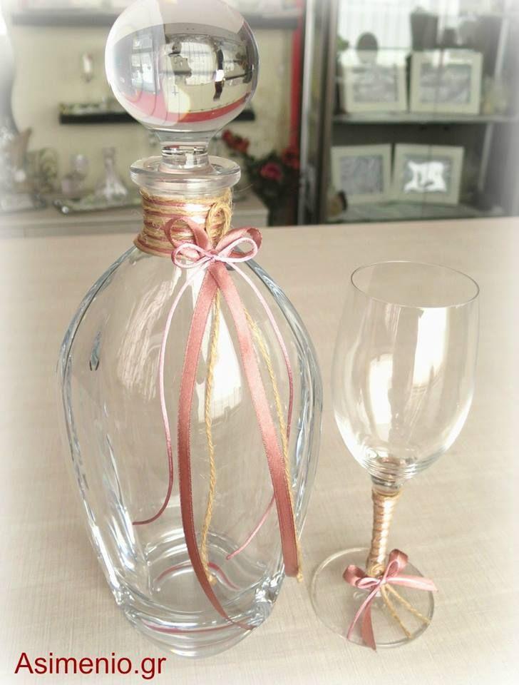 Ποτήρι Καράφα Γάμου, Αξεσουάρ Γάμου. #pothri #karafa #gamos #accessories #καραφα #ποτηρι #γαμου #γαμος #asimenio #Θεσσαλονικη #αξεσουαρ #κρυσταλλα #wedding