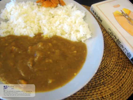 Curry Rice.