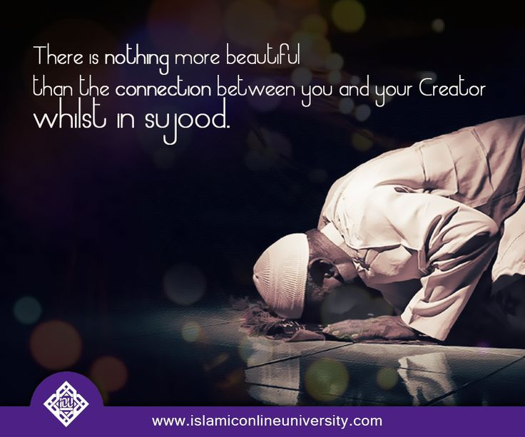 There's nothing more beautiful than the connection between us and Allah whilst in sujood <3   Peace_Maker   Pinterest   Allah, Peace maker and Islam