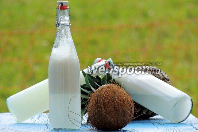 Кокосовый сироп рецепт с фото, как приготовить на Webspoon.ru