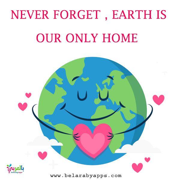 لافتات ارشادية للحفاظ على البيئة رسومات عن المحافظة على البيئة بالعربي نتعلم 100 Days Of School Pie Chart 100th Day