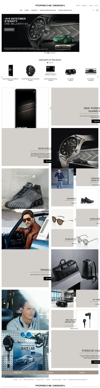 Porsche Design Fashion Store Dubai Outlet Mall, 60, Dubai Al Ain Road G Floor, Shop 57 Umm Nahad 1 - 911, Dubai Land, Dubai | www.HaiUAE.com is a complete Travel Guide to Dubai, Ajman, Alain, Abu Dhabi, Fujairah, Sharjah, Ras al khaimah, Umm Al Quwain, United Arab Emirates, GCC Countries. Explore more about Google Map, 72st Sarjah, 72st Sharjah, List Clinics in Dubai, Dubai Metro Map