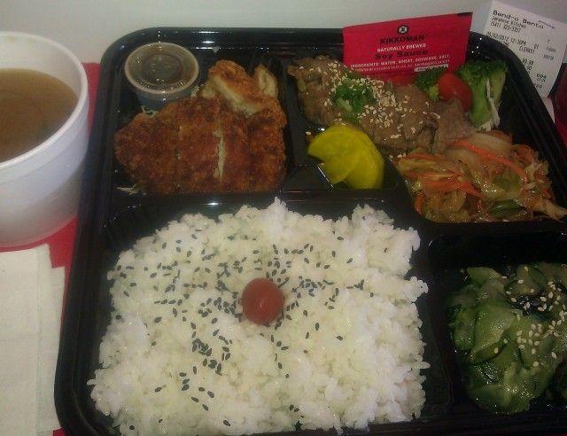 Bend Oregon Japanese Restaurant