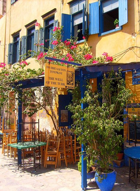 Taverna - The Well of the Turk, Chania, Greece