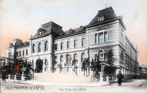 Kobe City Hall was located next to the Local District Court, on the former grounds of Hachinomiya Jinja, a shinto shrine. It was Kobe's second City Office and completed in 1909 (Meiji 42).