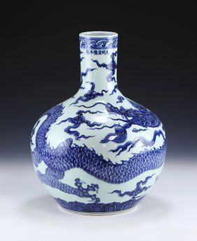 A Big Chinese Antique Blue & White Glazed Porcelain