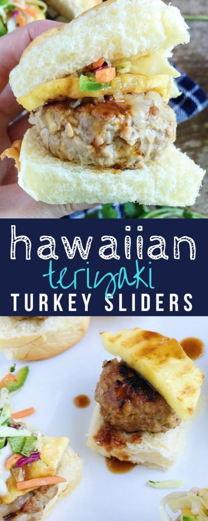 These delicious, moist turkey burger sliders are given a Hawaiian make-over with grilled pineapple, teriyaki sauce, and a jalapeno-lime slaw. Plus: how to ensure you don't make a dry turkey burger!