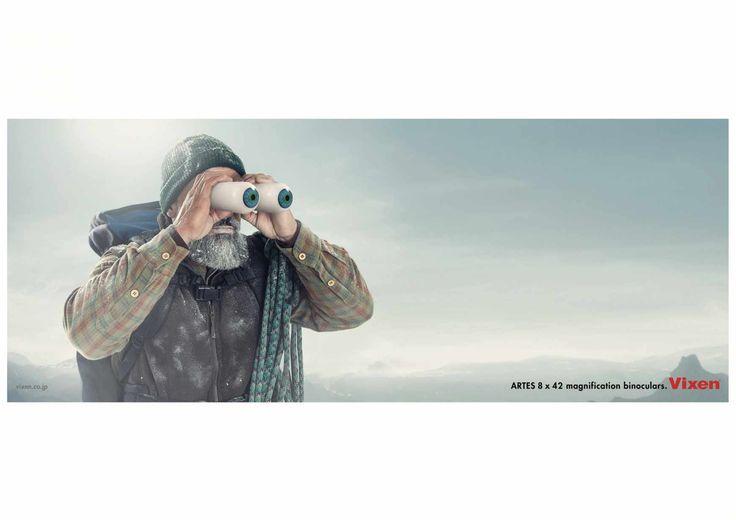 Vixen Binoculars: Mountaineer