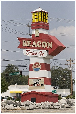 The Beacon Drive-In ~ Spartanburg,SC     The Beacon Drive-In Restaurant is easy to find - just look for the red and white lighthouse!