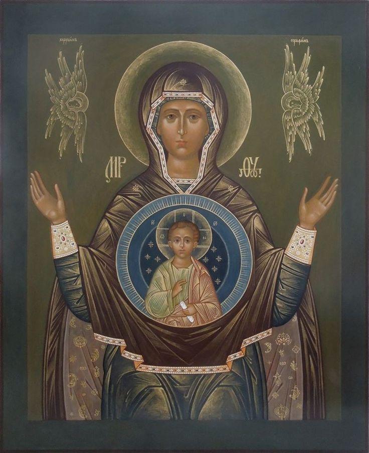 Of the Sign [Znamenie] Icon of the Theotokos  / foto van Maria Burganova-Yaltaskaya.