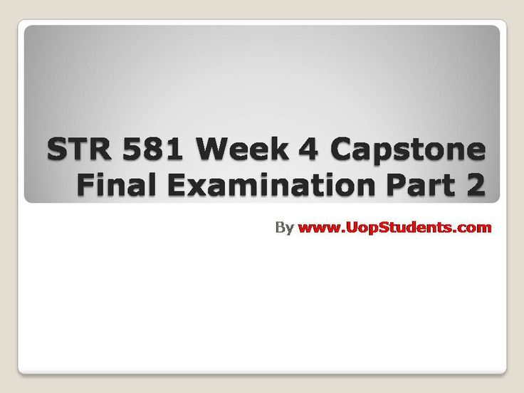 www.UopStudents.com Click here to download Complete STR 581 Week 4 Capstone 2 http://goo.gl/uWG4Ww
