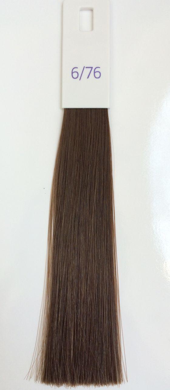 Vopsea par ILLUMINA 6/76 - blond inchis maro violet