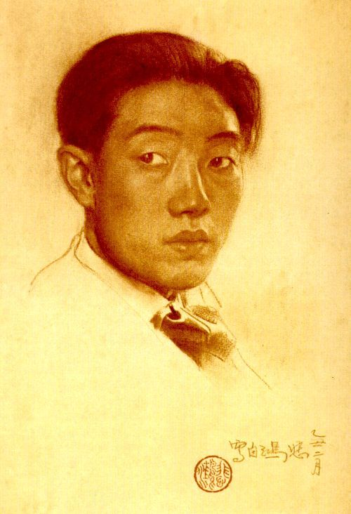 Xu Beihong: Self-portrait