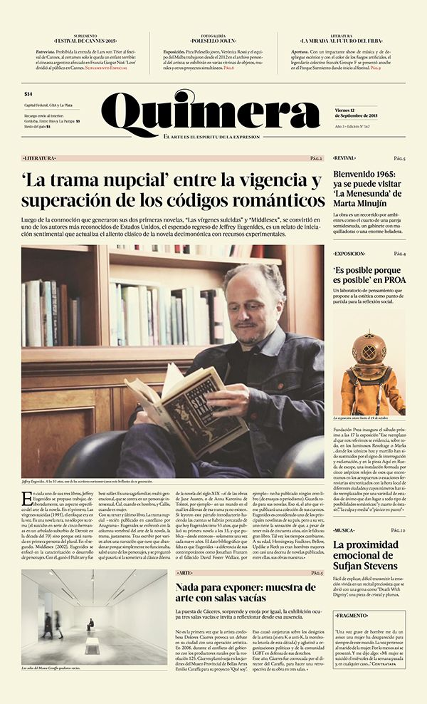 Newspaper — Periódico Quimera on Editorial Design Served