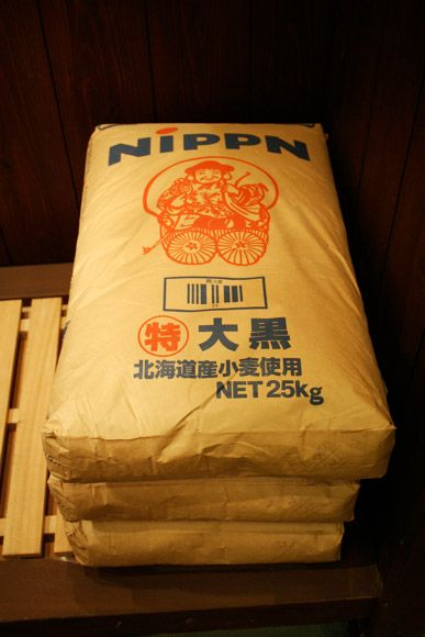 Japanese Flour Package Design