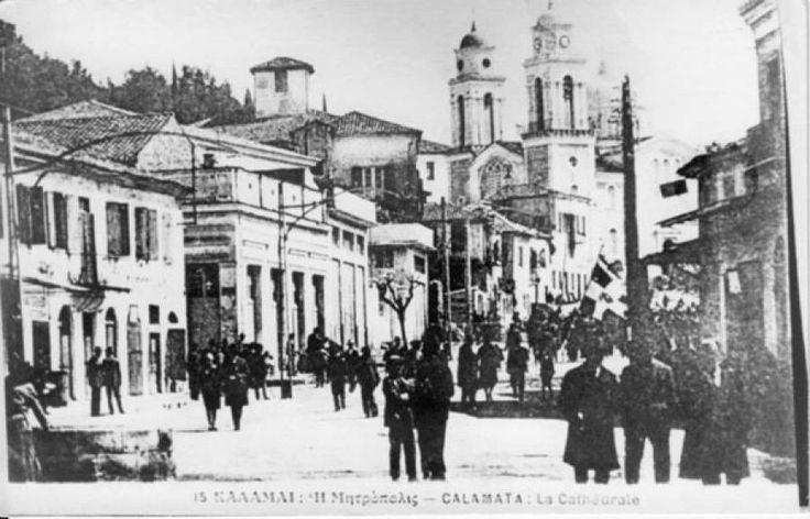 Μια εικόνα της περιοχής της Υπαπαντής την περίοδο του μεσοπολέμου, προφανώς σε ημέρα γιορτής λόγω του κόσμου και του σημαιοστολισμού.  Η εκκλησία έχει δύο καμπαναριά, γεγονός που σημαίνει ότι η φωτογραφία ανήκει στην περίοδο μετά το 1926. Στην άκρη αριστερά διακρίνεται η μεγάλη πηγάδα σε λειτουργία, κάτι που σημαίνει ότι η φωτογραφία έχει ληφθεί πριν το 1938.  [Φωτό από καρτ ποστάλ εποχής]