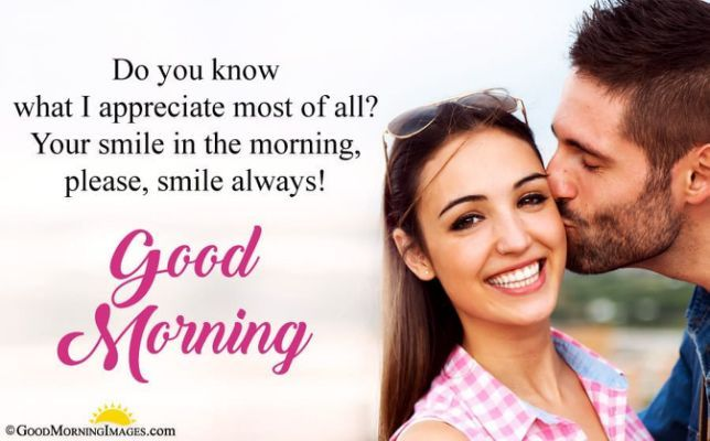 Pin By Linda On Good Morning Good Morning Love Messages Romantic Good Morning Messages Good Morning Sweetheart Quotes