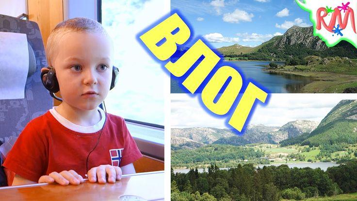Trip to OSLO. Bus, Norwegian Train. Mountains, Fjords - Most fun day @ R...