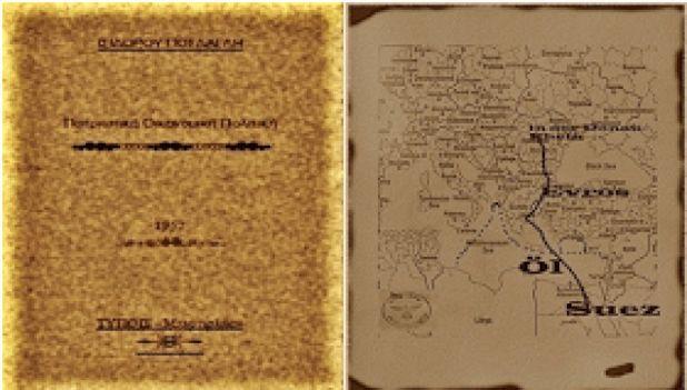 ΕΛΕΥΘΕΡΗ ΕΛ-ΛΑΣ, χωρίς κόμματα καί ιδεολογίες: Βιβλίο από το 1952 περιγράφει με ακρίβεια τι θα συ...