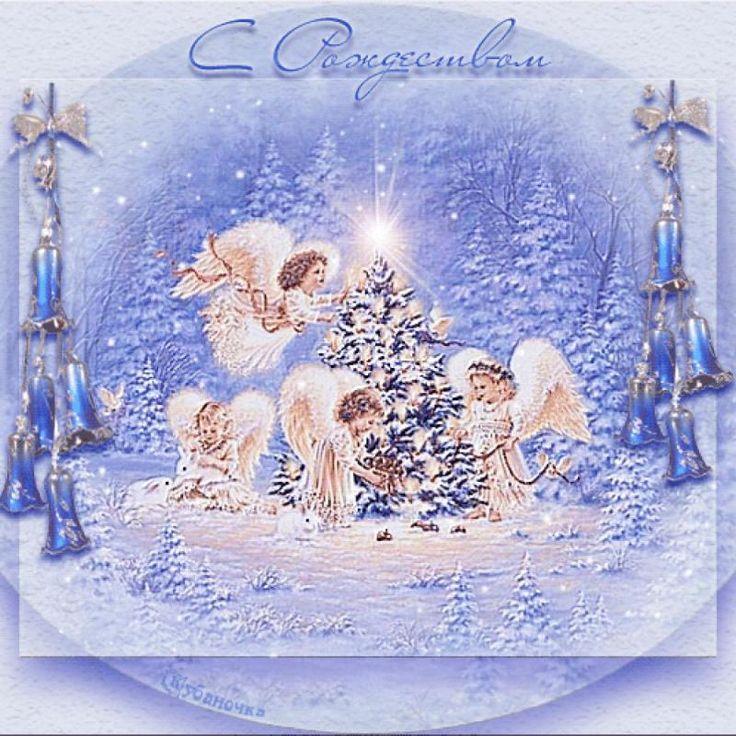 это может рождественские открытки блестяшки приходят