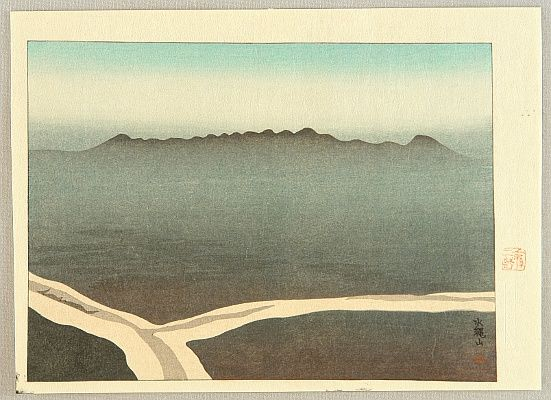Sakamoto Hanjirō,Five Views of Tsukushi - Mt. Suijo