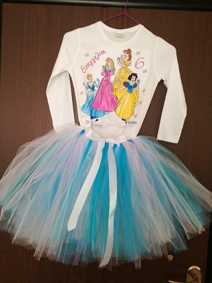 Σετ φούστα TuTu -μπλουζα γενεθλίων με πριγκιπισσες ζωγραφισμένη - e-paidotopos.gr
