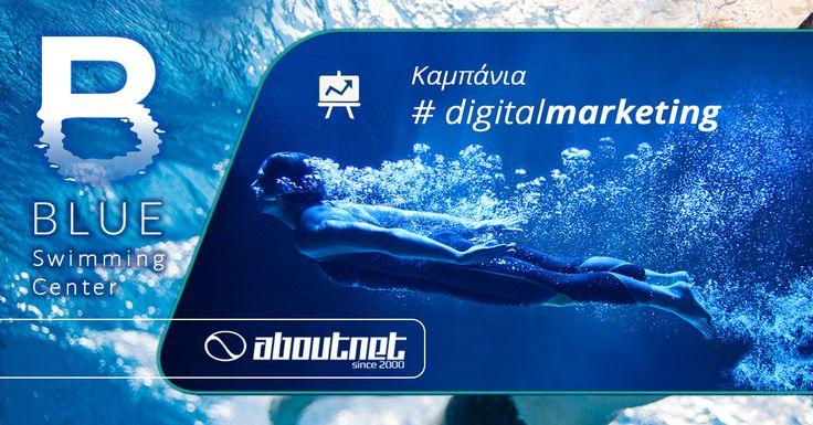 Η #aboutnet ανέλαβε το #digitalmarketing για την προώθηση του νέου κολυμβητηρίου Blue Swim που βρίσκεται στις Αχαρνές.