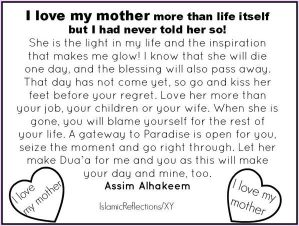 Love U Mom A Amp A T Muslim Quotes Islamic