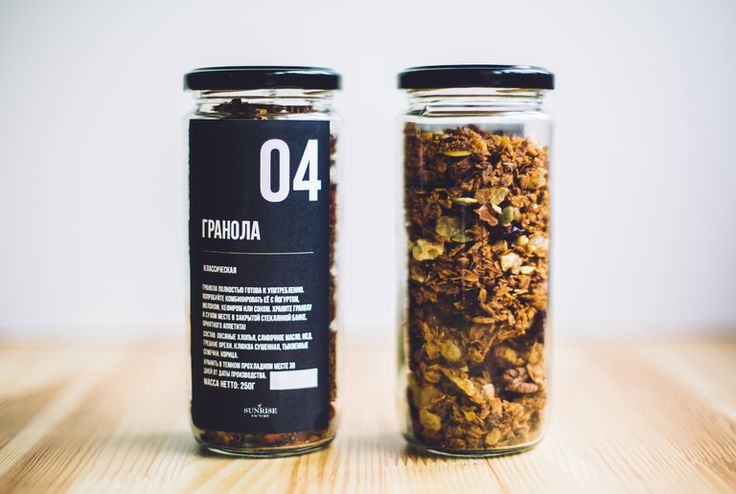 Granola packaging design by sunrisefactory.com