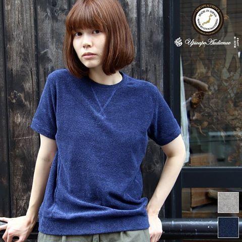2016年7月6日【 Web Store 更新 】  イズミールコットンパイルガゼットクルーネック半袖スウェット【MADE IN JAPAN】『日本製』/ Upscape Audience [Men's][ http://www.aud-inc.com/product/2049 ] [Lady's][ http://www.aud-inc.com/product/2050 ]  #イズミール #コットン #パイル #イズミールコットン #無地 #ガゼット #メンズ #mens #レディース #ladys #半袖 #夏物 #東京 #高円寺 #オーディエンス #style #fashion #NowAvailable