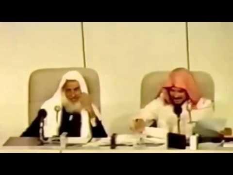 تواضع ابن عثيمين مع ابن باز رحمهم الله