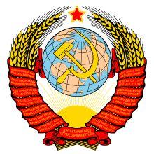 storia dell 'unione sovietica dal 1922 al 1923