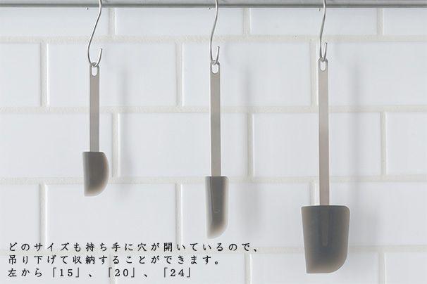 シリコンスパチュラ (家事問屋) | 家事問屋 | cotogoto