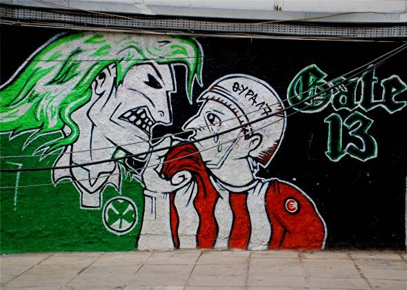 Football culture: Graffiti is the art of the sport on the streets