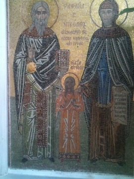 St Rafael , St Irene, St Nicholas in Lesvos Greece